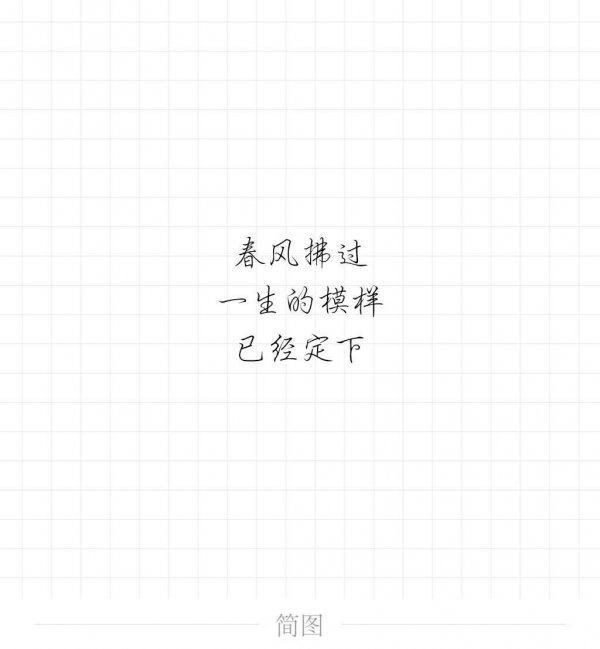 七字佛教禅语对联 佛经名言名句 第三张