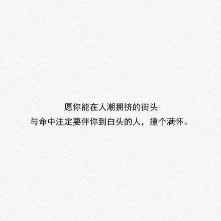 佛心禅语的微信名 第一张