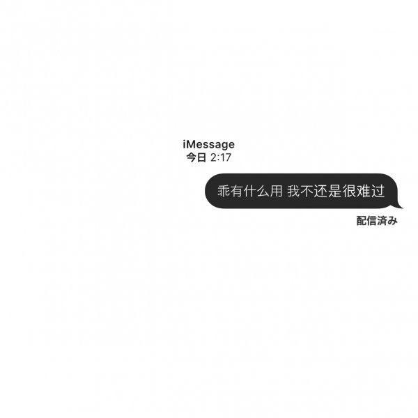佛家经典禅语幸福 佛语录语录摘抄_4 第三张