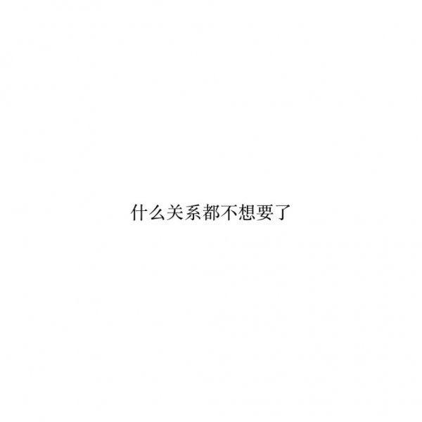 30岁男人生活感悟句子_结婚祝福语大全简短
