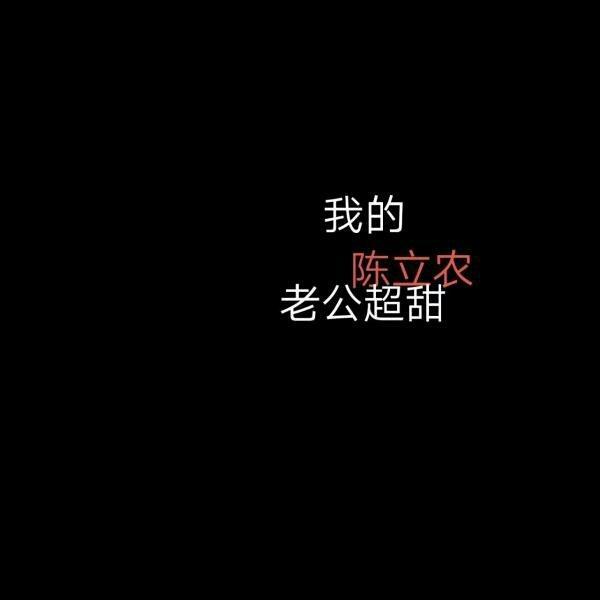 陈果感悟人生的经典句子_国庆中秋祝福语图片