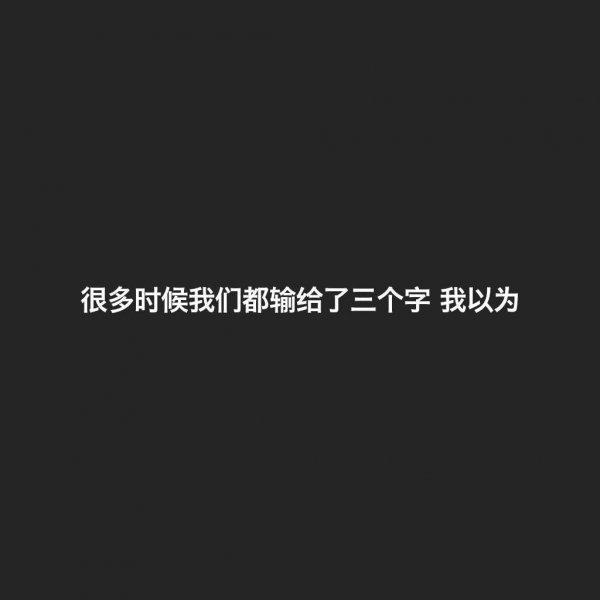 佛心禅语在线阅读 古人处世箴言 第二张