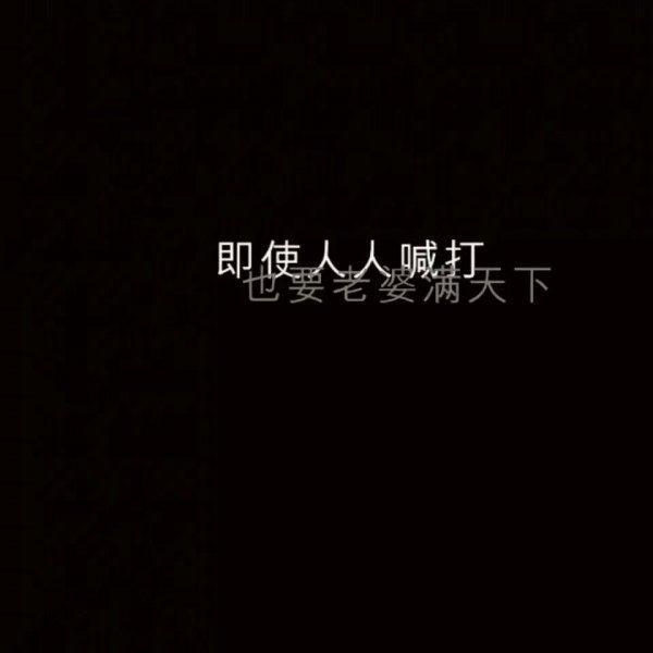 让人不生气的禅语 佛语录语录摘抄_3
