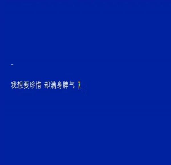 芒果台的禅语动画 佛语录经典短句 第四张