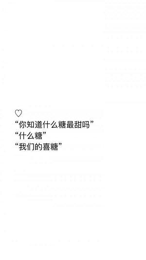 佛言禅语人生感悟 一句禅语一种人生的经典句子_3