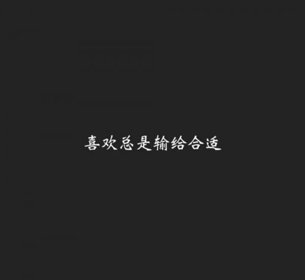春夏秋冬禅语轮回 一日禅语早安_7 第五张
