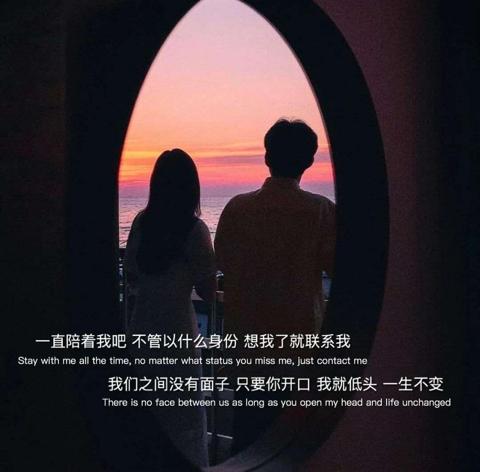 佛学经典禅语名言 醒世语录 第二张