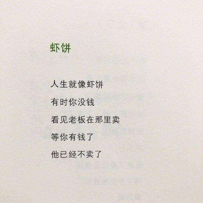 爱情句子经_伤感长句说说致自己