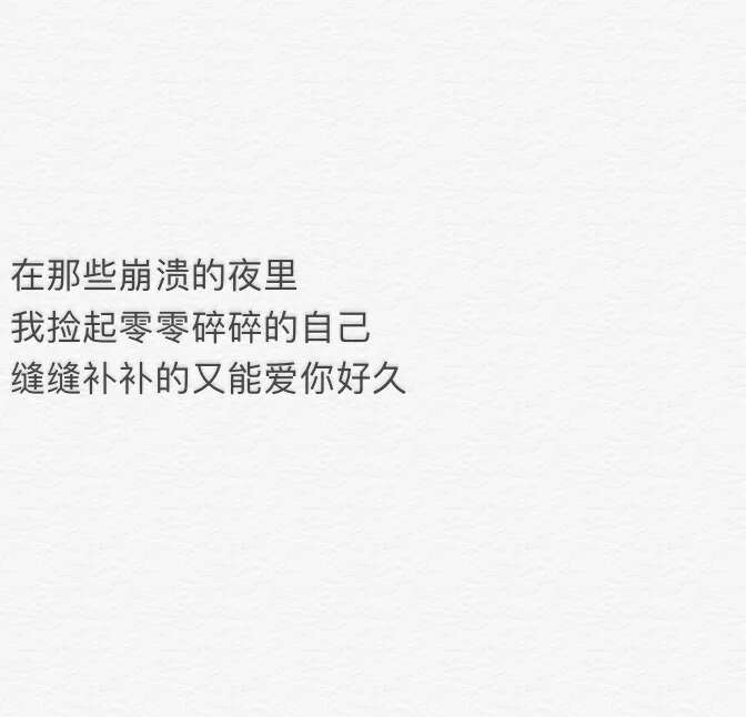喝茶去的禅语故事 第一张