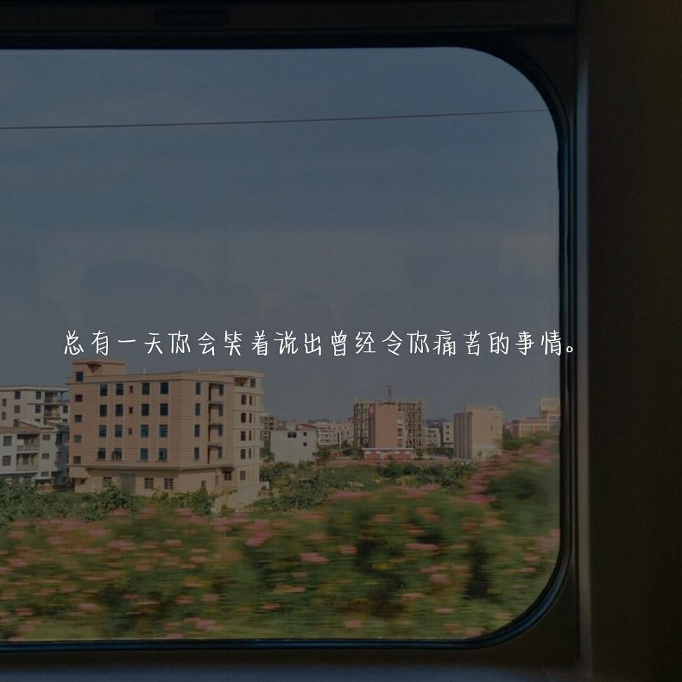 缺乏安全感的禅语 佛语爱情摘抄赏析_2
