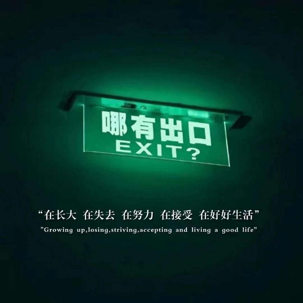 佛家经典禅语网名 第一张