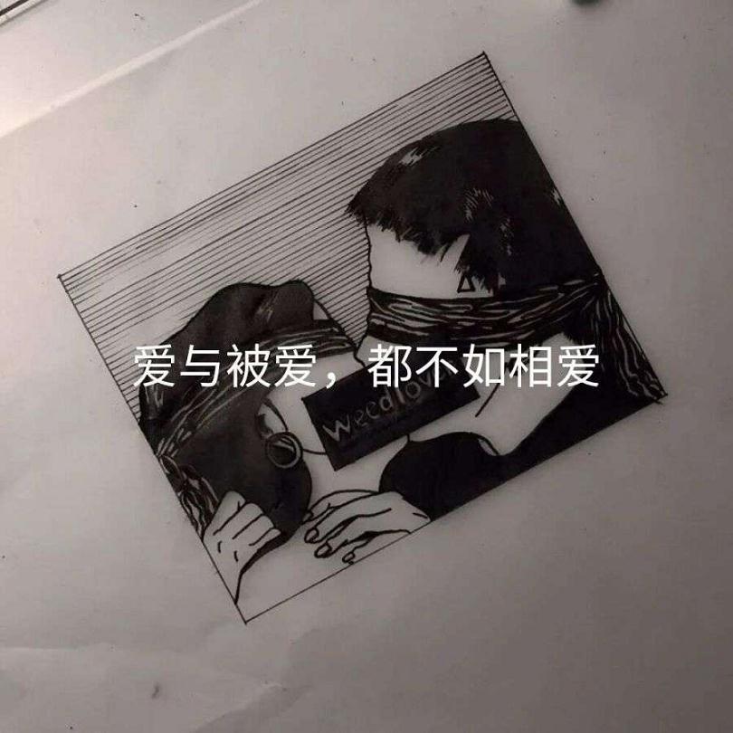 北漂感悟人生的经典句子_当他不再爱你的时候