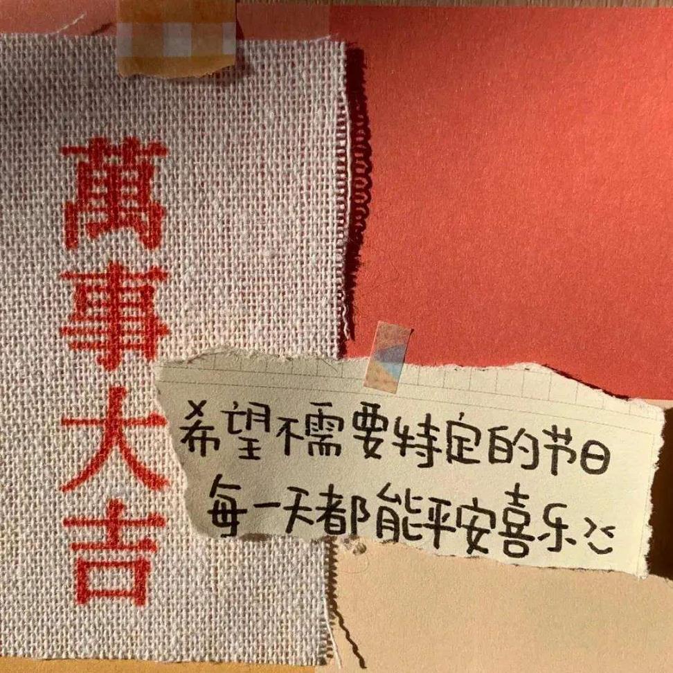 佛教禅语慈悲的爱 佛语配图片 第二张