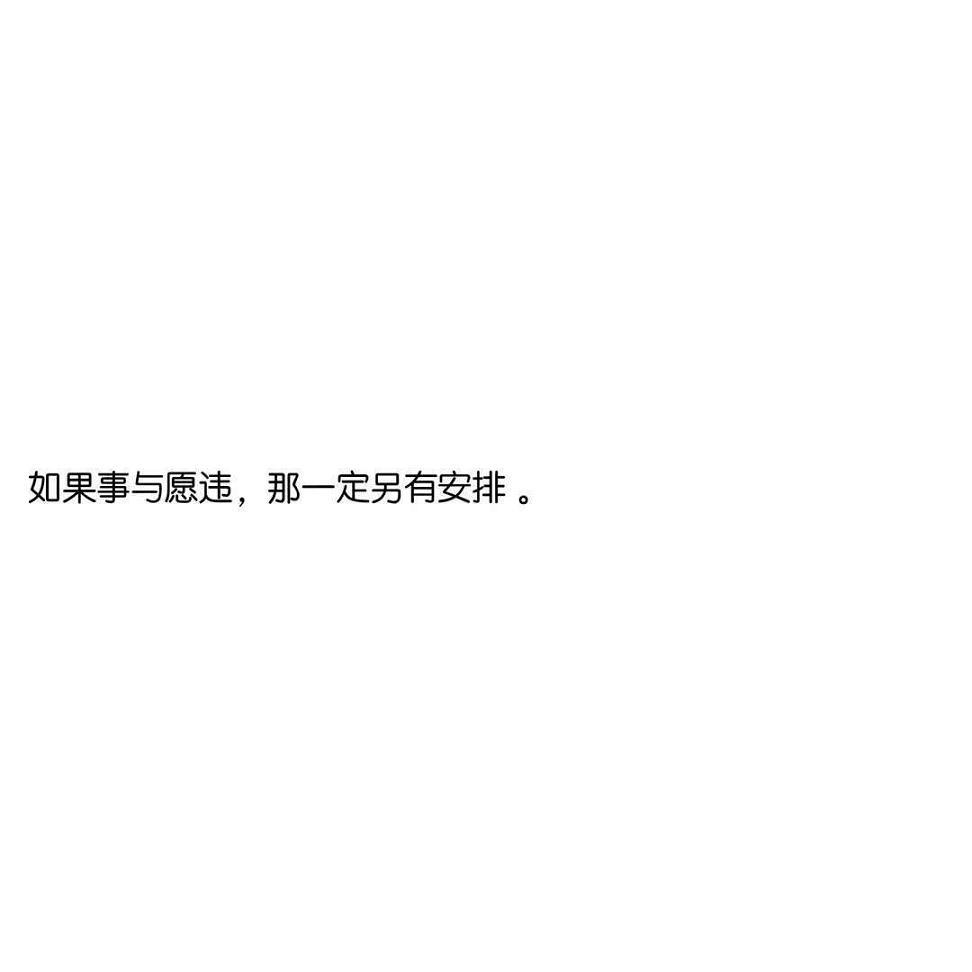 残疾人生感悟的句子_禅机妙语