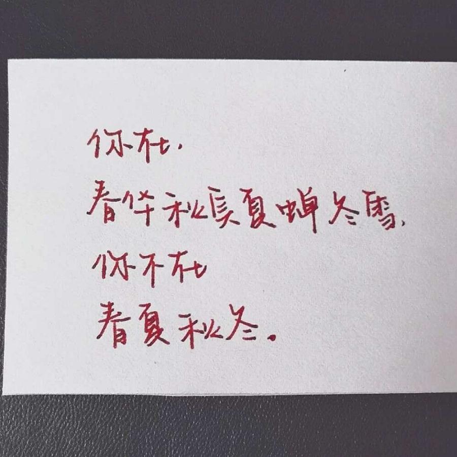 表达人生感悟的句子_心情心语