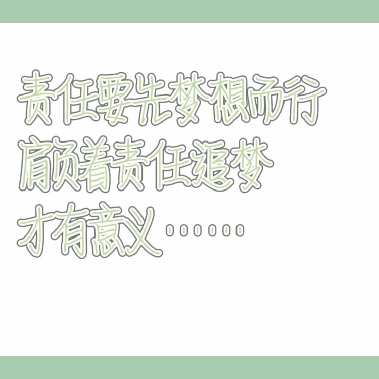 佛学18经典禅语 佛光菜根谭禅语20句(七) 第二张