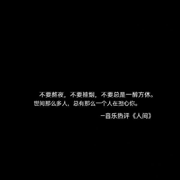 茶与人生感悟的句子_养心的句子