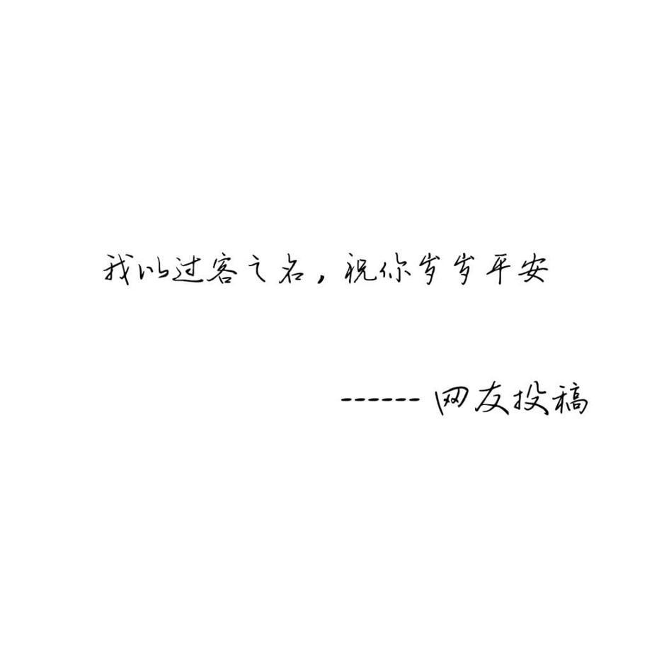 茶感悟人生的句子 经典_正能量阳光清新句子