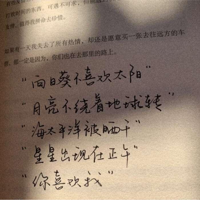 佛缘禅语100条 佛心道义 第四张