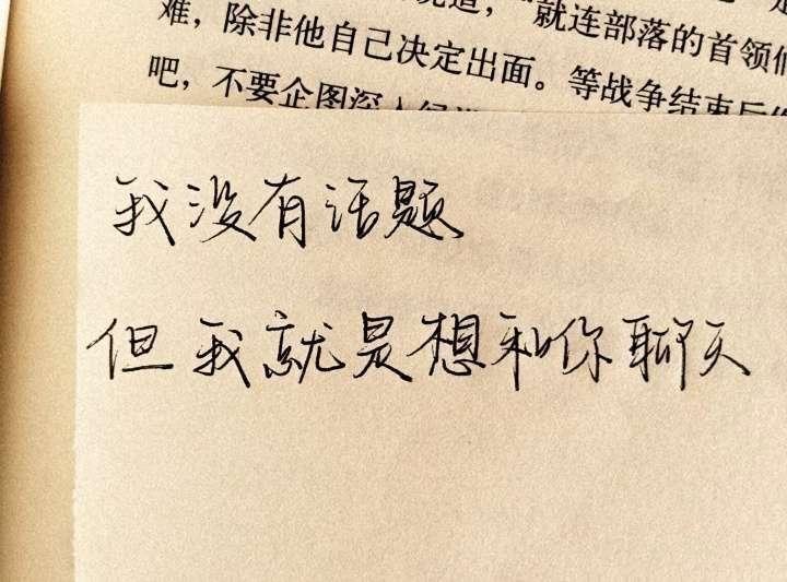 感悟人生的句子清晨唯美说说心情短语