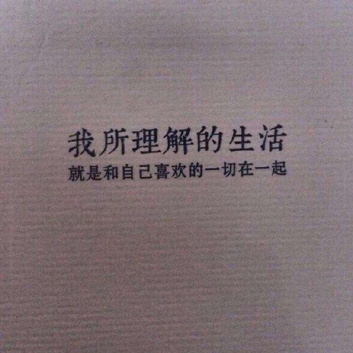 慧律法师金典禅语 佛光菜根谭禅语20句(一) 第三张