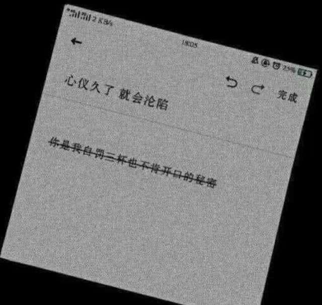 道家禅语经典句子 佛学经典语录微语录_2 第五张