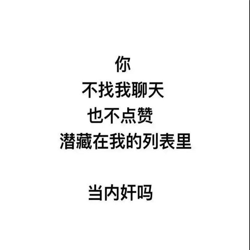 人生感悟句短句子_感动的句子大全
