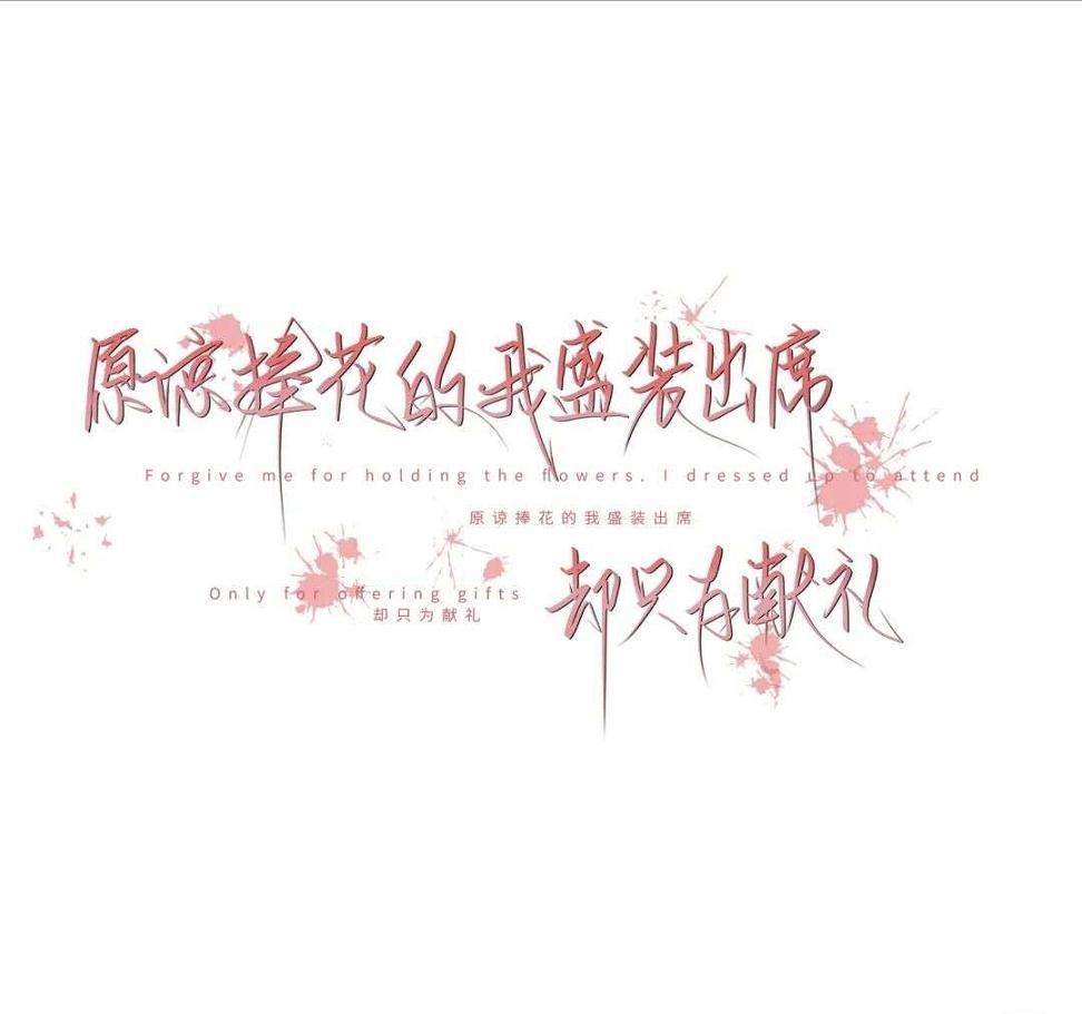 剑三少林夕照禅语 佛语舍得经典语录 第二张