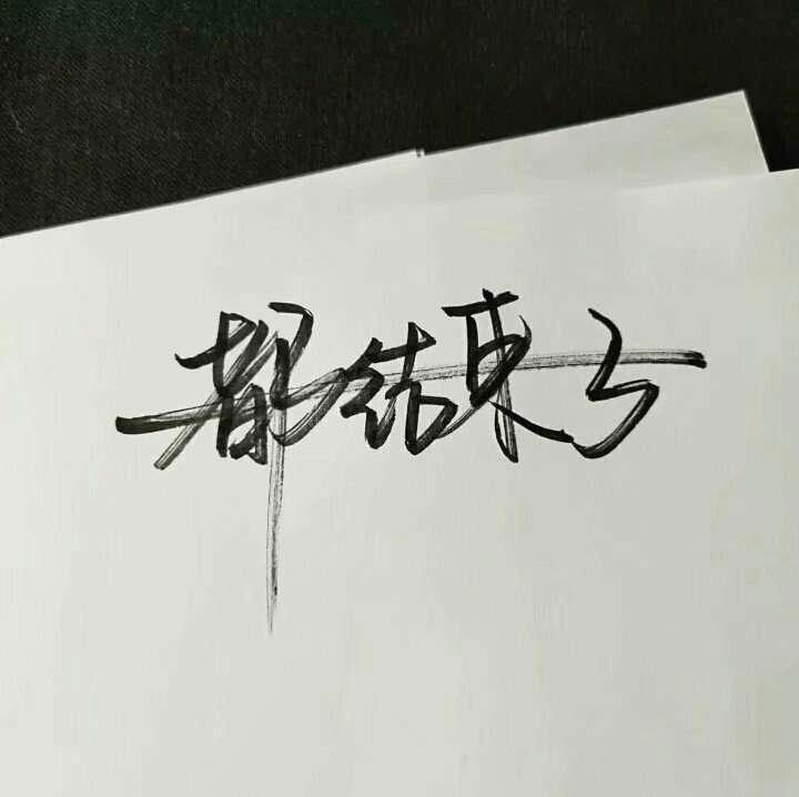 佛家经典禅语音乐 第一张