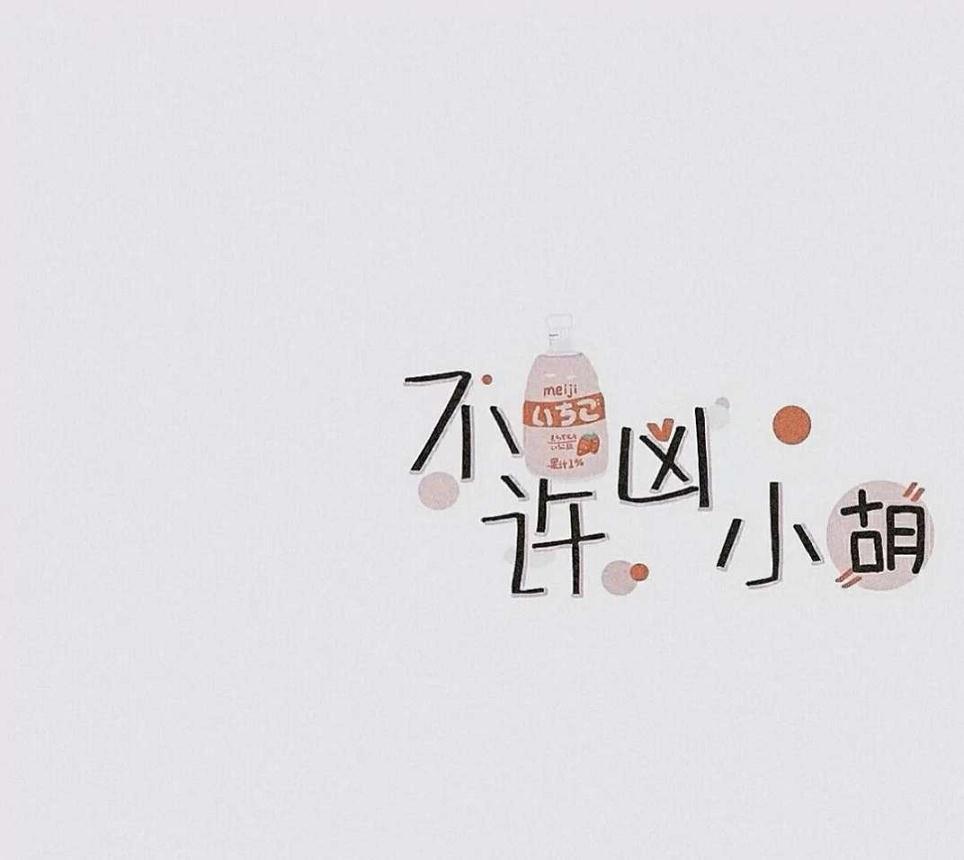 佛学经典禅语名言 醒世语录 第三张