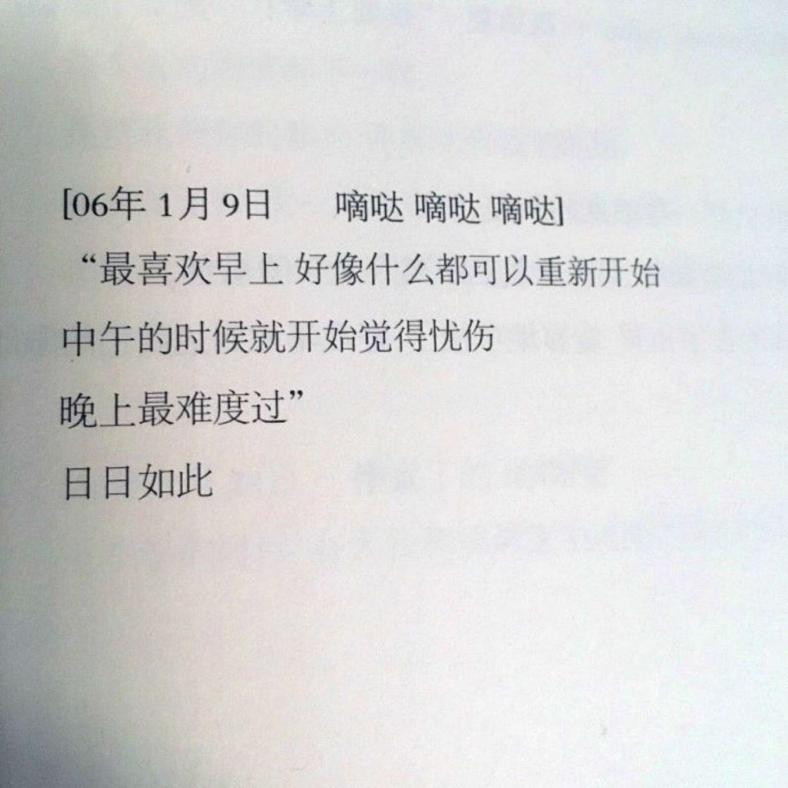 佛理禅语看破红尘 第一张