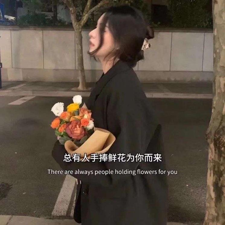 人生感悟精辟句子新年_十一祝福