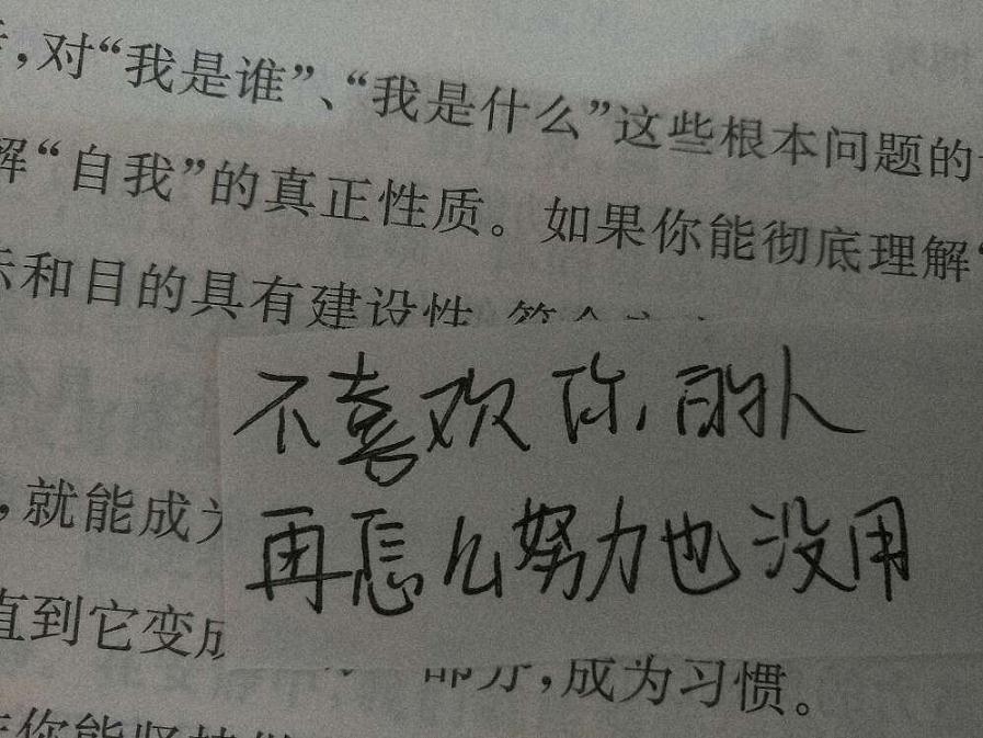 佛家经典向善禅语 佛说早安心语 第五张