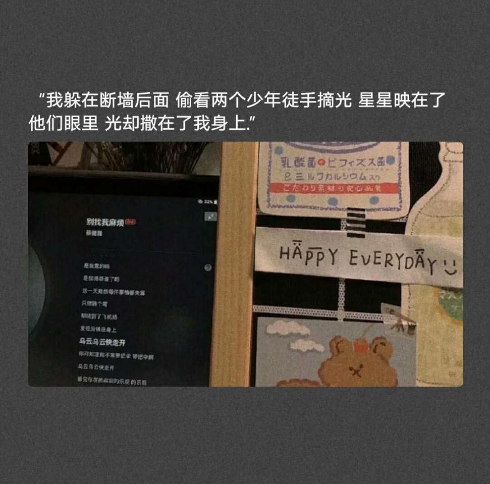 每日一禅语大公网 第一张