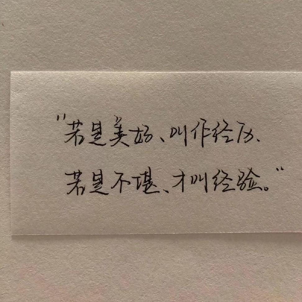 道教每天一日禅语 佛语人生的句子_3 第三张