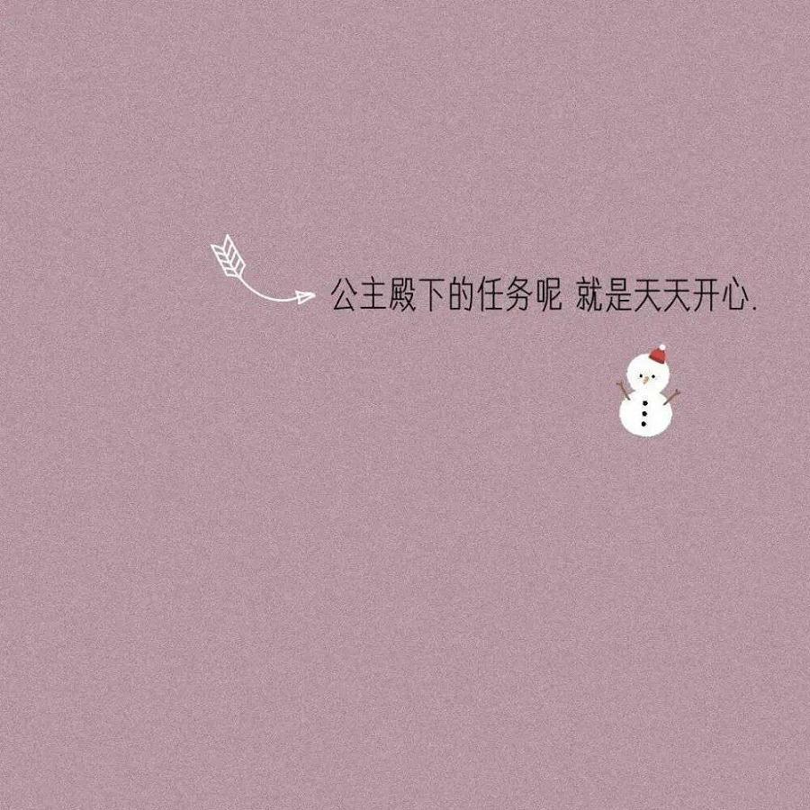 早安经典句子人生感悟_元宵节最美祝福语