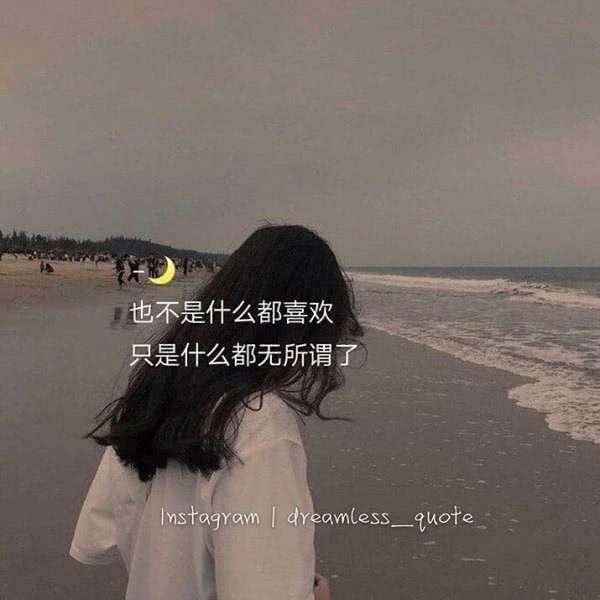 静心有意境的禅语 佛悟人生微语录_5