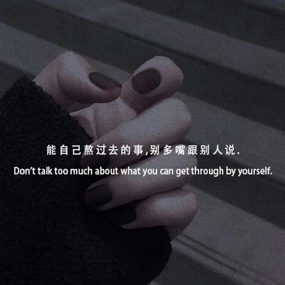佛教感悟人生的句子_睡觉前的感悟句子