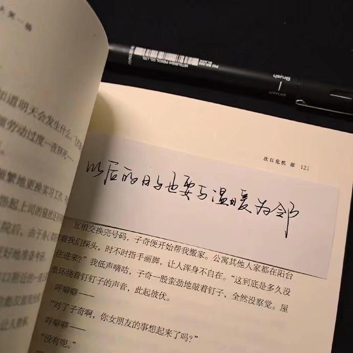 佛教经典语录禅语 关于智慧的禅语20句 第三张