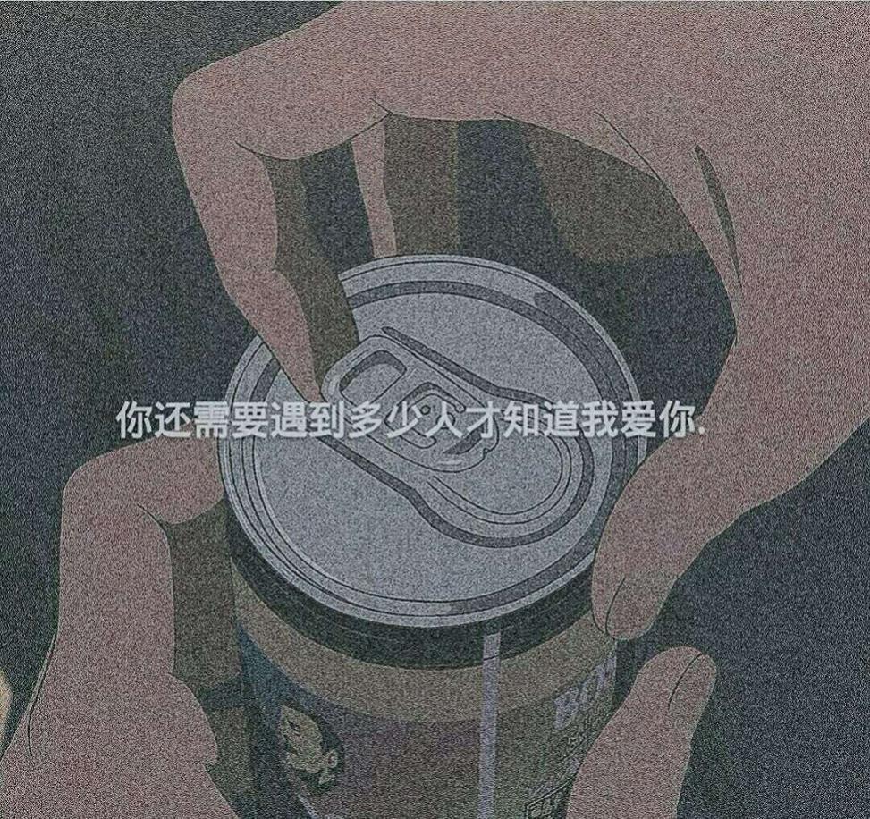 青州禅语食宴地图 一品禅语【1】 第二张