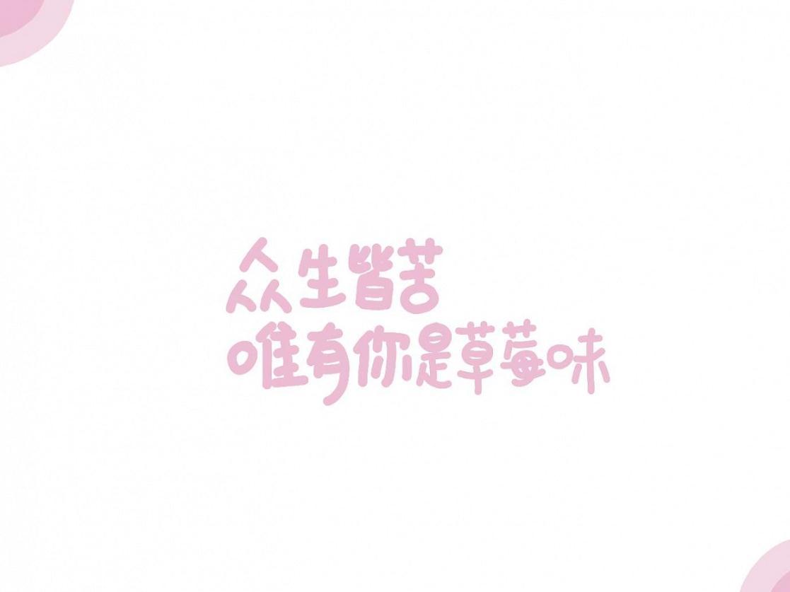 人生感悟的句子日语版 第四张