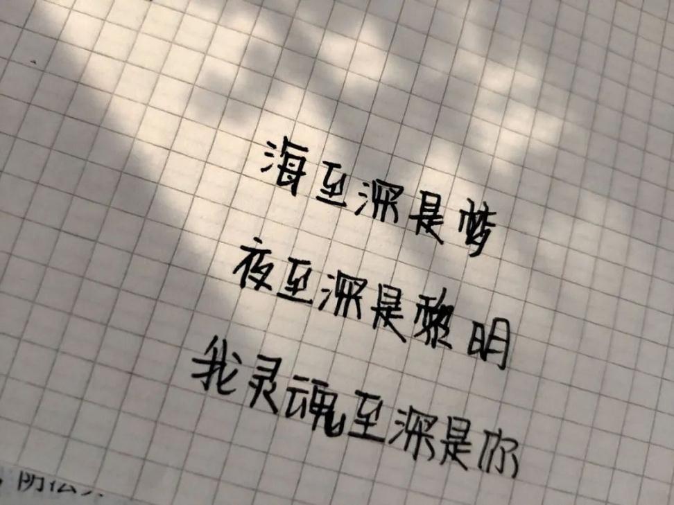 2009到2019人生感悟句子