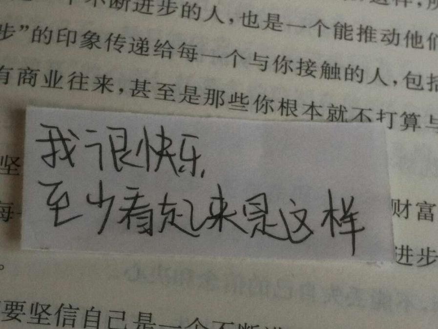 佛家经典轮回禅语 佛语禅心经典语录哲理_4 第二张
