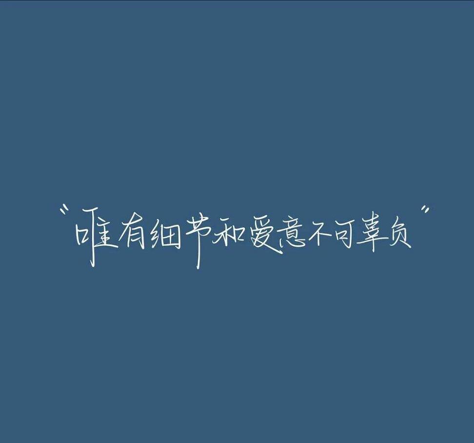 佛家经典禅语音乐 每日佛经 第五张