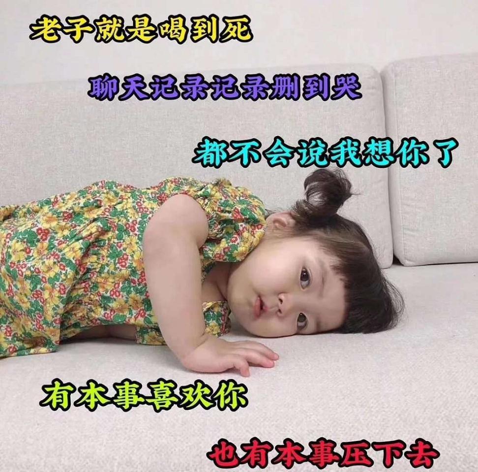 佛说生儿生女禅语 佛说的晚安朋友圈 第二张
