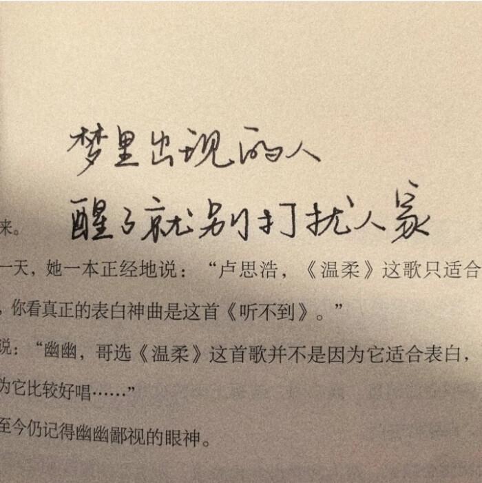 佛禅语录经典精选 达照法师禅语50句 第三张