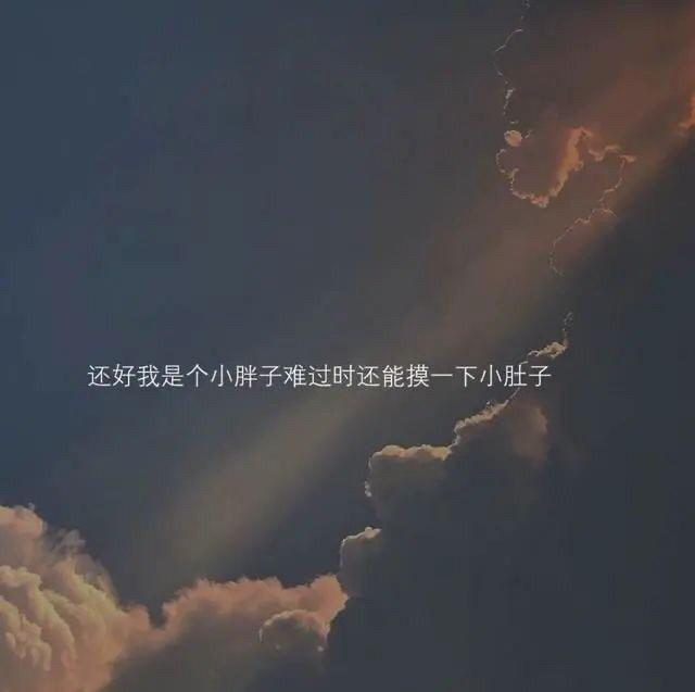 大师关于螃蟹禅语 佛心善语_2 第四张