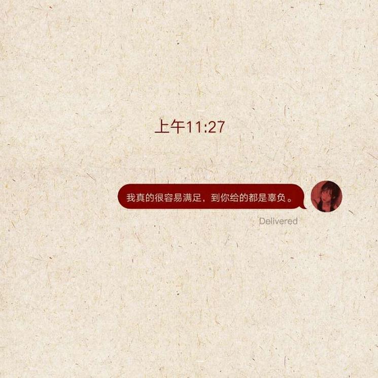 北漂的人生感悟句子_微信感悟
