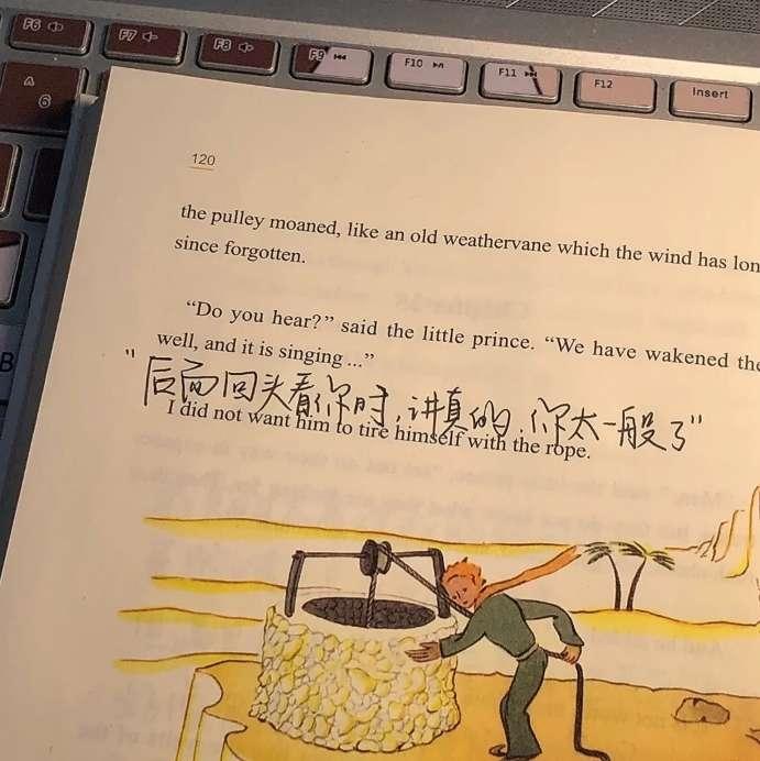关于死和生的禅语 佛经经典语录_2 第二张