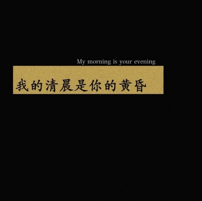 佛渡有缘人的禅语 圣贤言语 第四张